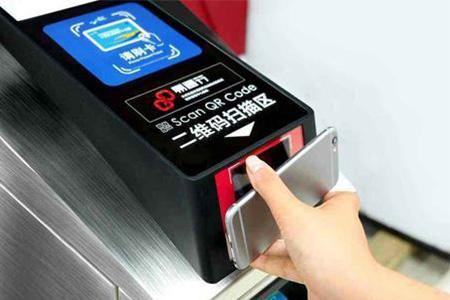 QR Code Swing Barrier Gate Turnstile with Rakinda RD4500-20 Scanner