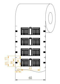 SM-TF8013-C17 UHF Inlay