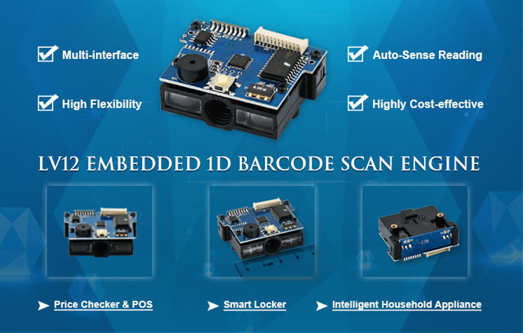 Have You Ever Seen Barcode Scanner Module in House Appliance
