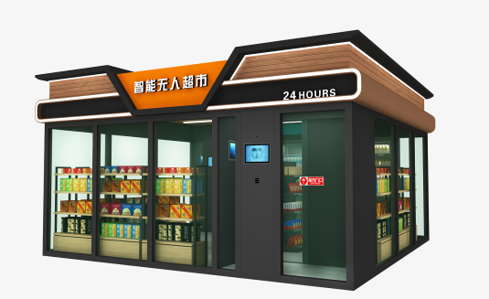 Unmanned Supermarket