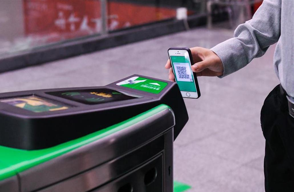 Metro Mobile Payment