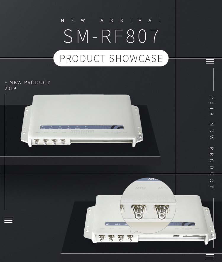 SM-RF807 Long Range UHF Fixed Reader