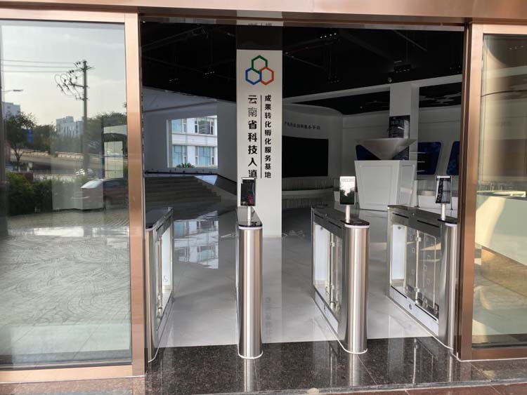Face recognition technology enters Yunnan Science and Technology Institute