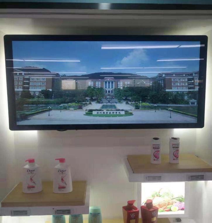 Intelligent Era Enters Shenzhen Campus