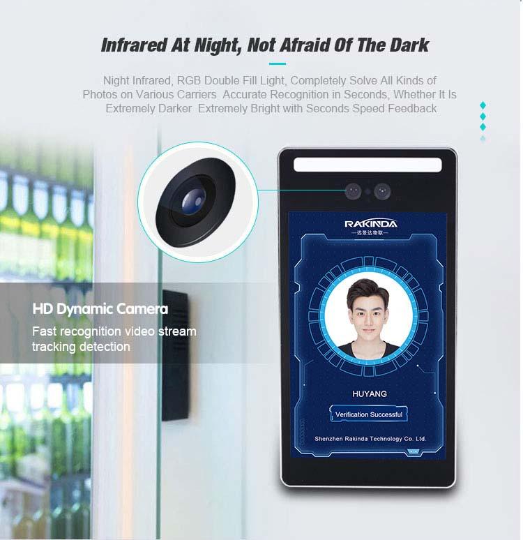 F5-ZJ Binocular Camera Face Recognition Terminal