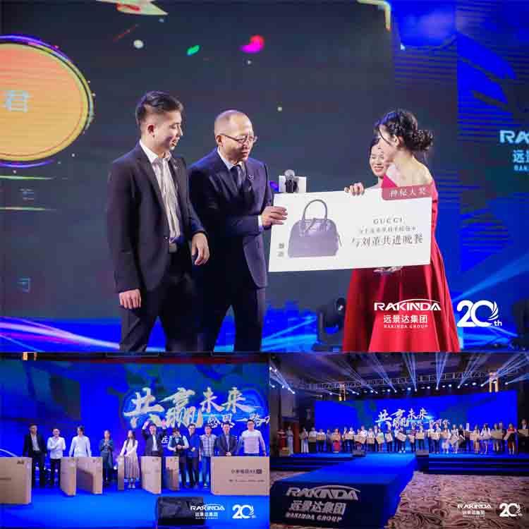 Rakinda Group 20th Anniversary Party was Held Joyfully