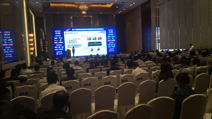 Rakinda unveiled the 2019 Urban Rail Transit AFC Technology Application Seminar