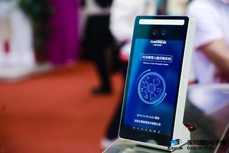 Shenzhen International Electronics Unveiled, Shenzhen Rakinda Technologies Co.,Ltd Scene Is Hot
