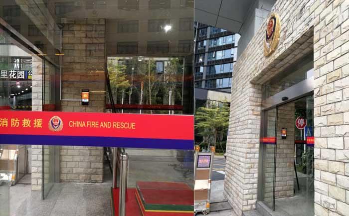 Successful Application of RAKINDA F5-R Face Terminal in China Fire Bureau