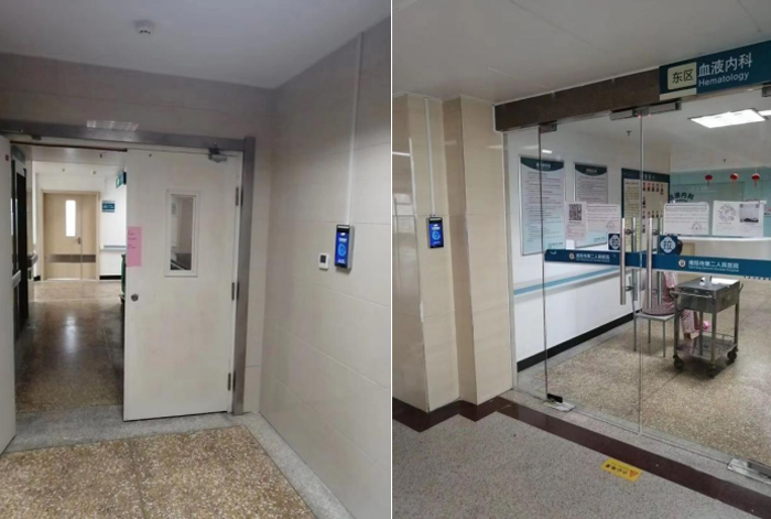 Benefits of Using Face Temperature Measurement Terminal in Nanyang Hospital