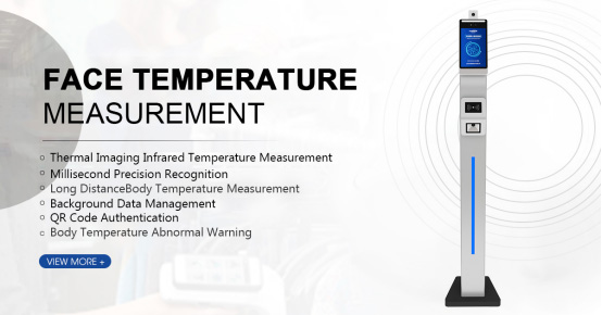Face Recognition Temperature Measurement System with Health Code in Lanzhou