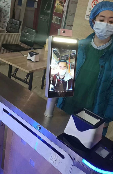 Facial Recognition Temperature  Thermometer Suitable for the Prevention of Epidemics in Supermarkets?cid=52