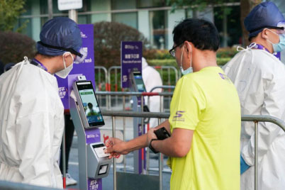 """Face Recognition Infrared Thermometer use for """"Shanghai 10km Elite Race"""""""