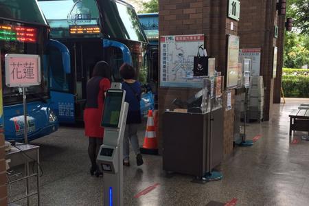 Face Temperature Measurement Provides Epidemic Prevention Means for Station