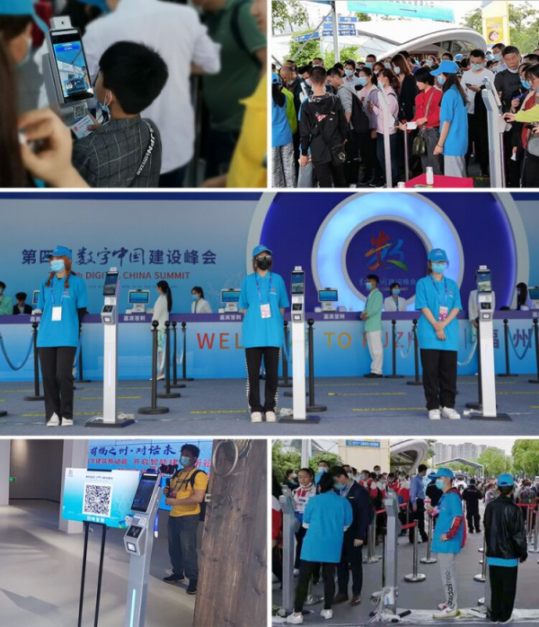 People Visited the Digital Summit Achievement Exhibition Through the SCANMAX IOT Health Code Verification Terminal