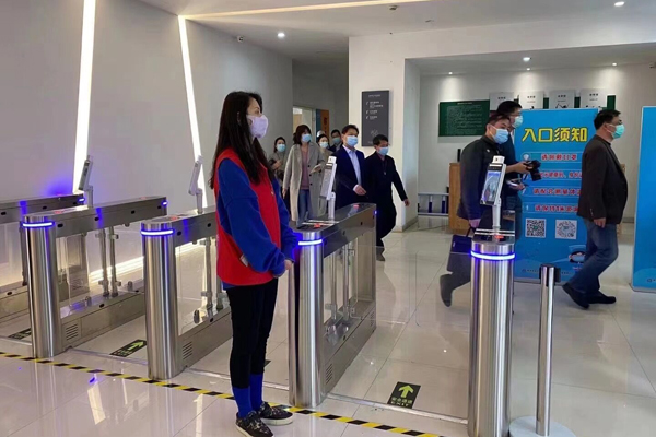 Suzhou Vaccination Point Implements Health Code for Face Temperature Measurement