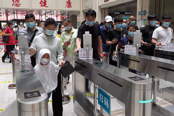 Face Recognition Thermometer Application in Inner Mongolia People's Hospital