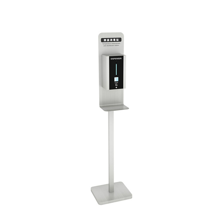 TF88 Temperature Measure Kiosk with Spray Hand Sanitizer Dispenser