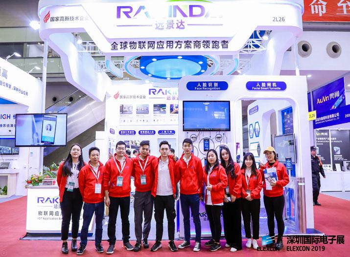 Shenzhen Electronics Fair 19