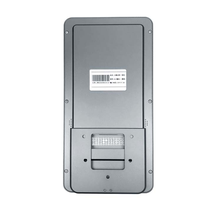 F5 Pro Face Recognition IC Card and QR Code and Access Control Machine