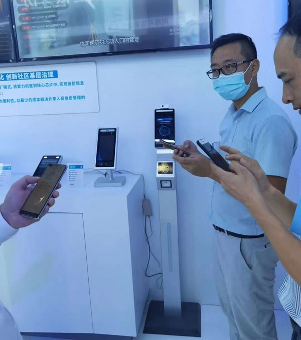 Standardized Prevention of Epidemics by Facial Temperature Detection Equipment