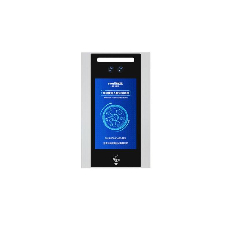 T7 Face Temperature Measure Kiosk with Spray Hand Sanitizer Dispenser