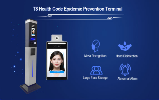Face Temperature Measurement Terminal, Meets the Application Requirements of Epidemic Prevention